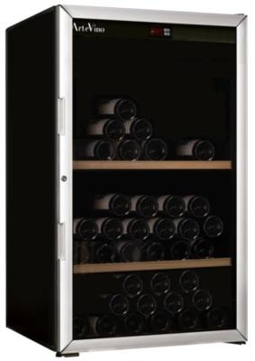 Caves vin - Cave a vin 150 bouteilles ...