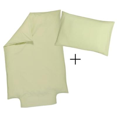 parure de lit coton bio p tit basile literie en ligne. Black Bedroom Furniture Sets. Home Design Ideas
