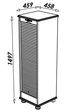 Classeur à rideau de style simple 149,7 cm