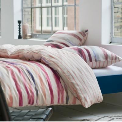 Parure de lit satin Mange ESPRIT HOME