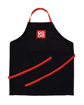 Tablier de cuisine QOOQ