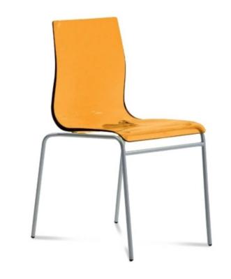 Lot de 2 chaises GEL