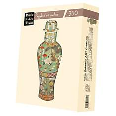 Puzzle Vase Celadon