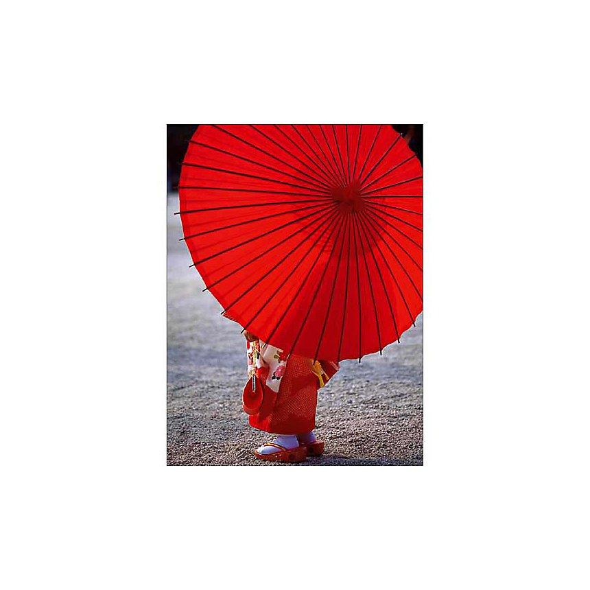 La Japonaise, ARCHIV BERLIN, affiche 30x40 cm