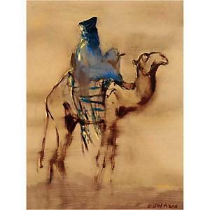 El Hakem , Isabelle DEL PIANO, affiche 60x80 cm