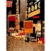 Broadway , Bruno VEKEMANS, affiche 60x80 cm