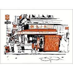 Kong Kee Food , David LANASPA, affiche 3...