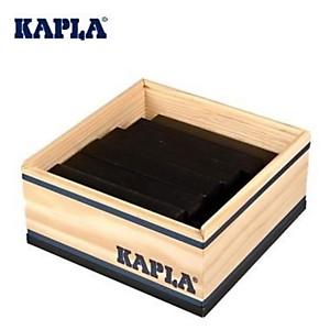Boîte carrée 40 Kapla